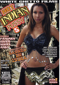 Hot Indian Pussy 05