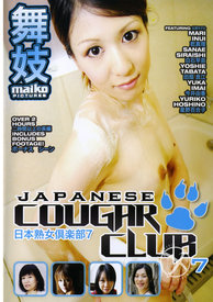 Japanese Cougar Club 07